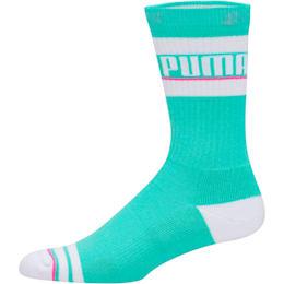 Men's Tube Socks [1 Pair], GREEN / WHITE, small